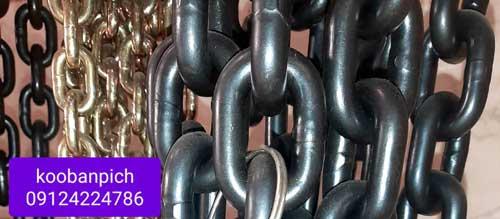 زنجیر الواتور و زنجیر باربرداری