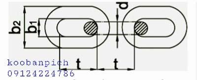 ابعاد زنجیر الواتور و فولادی